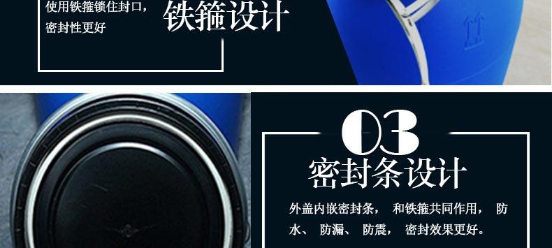 法兰桶系列合集详情_10.jpg