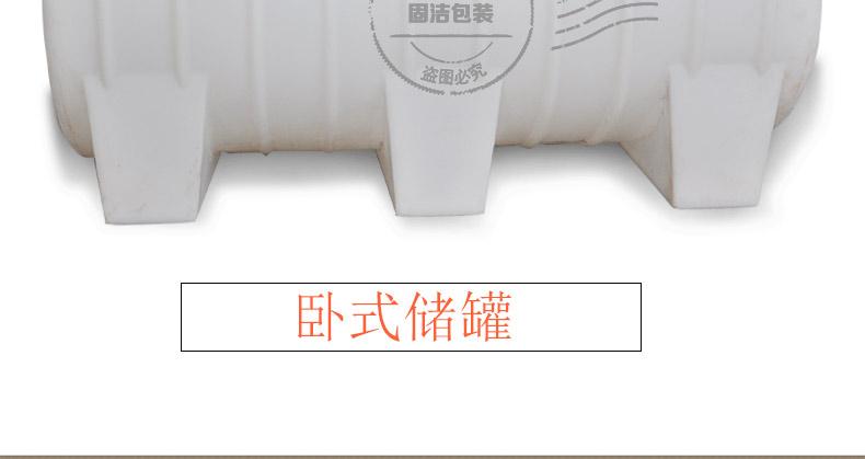 储罐新详情页_03.jpg