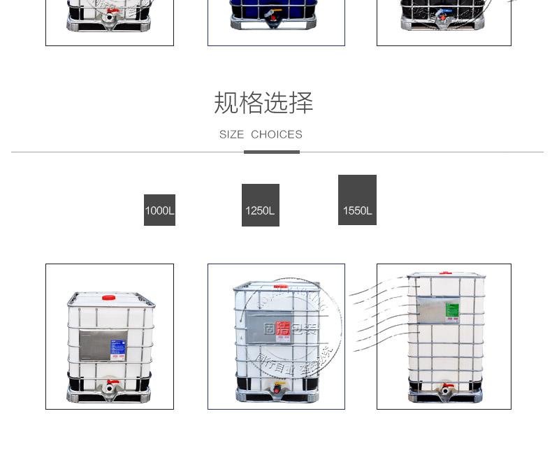 吨桶(沿用南京固洁)_10.jpg
