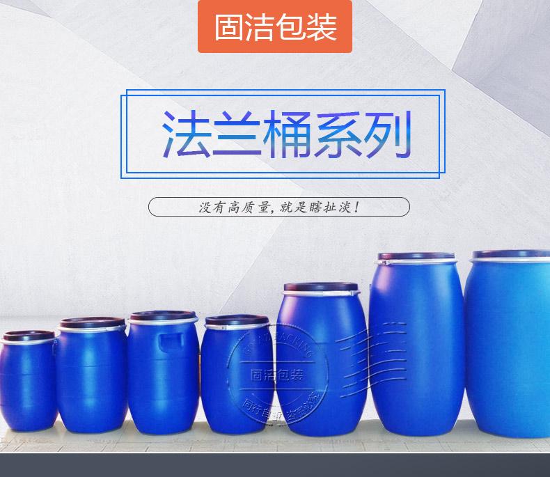 法兰桶系列合集详情_01.jpg