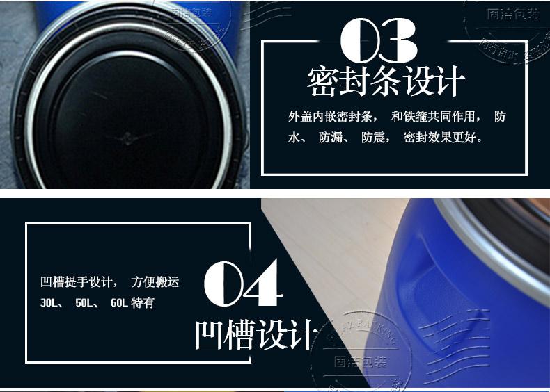 法兰桶系列合集详情_09.jpg