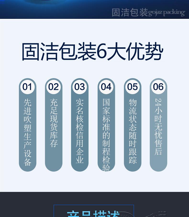 法兰桶系列合集详情_07.jpg