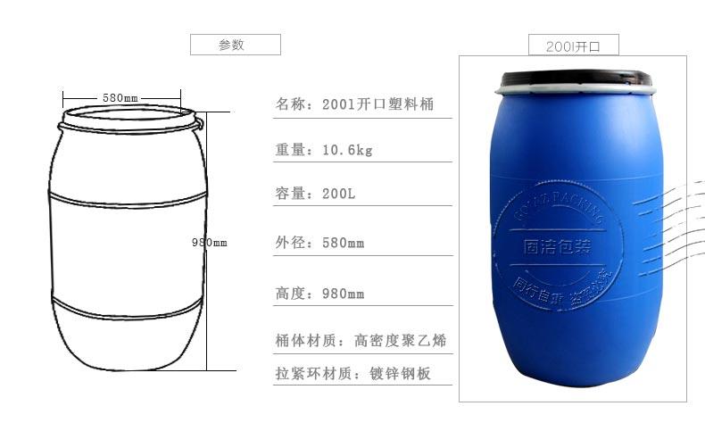 塑料桶_09.jpg