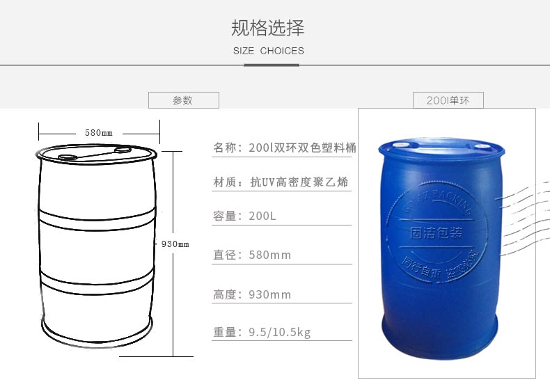 塑料桶_07.jpg