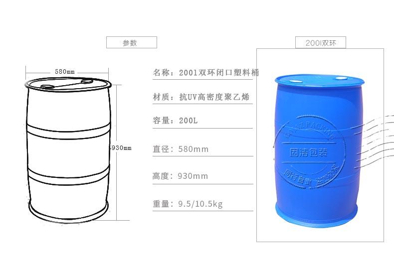塑料桶_08.jpg