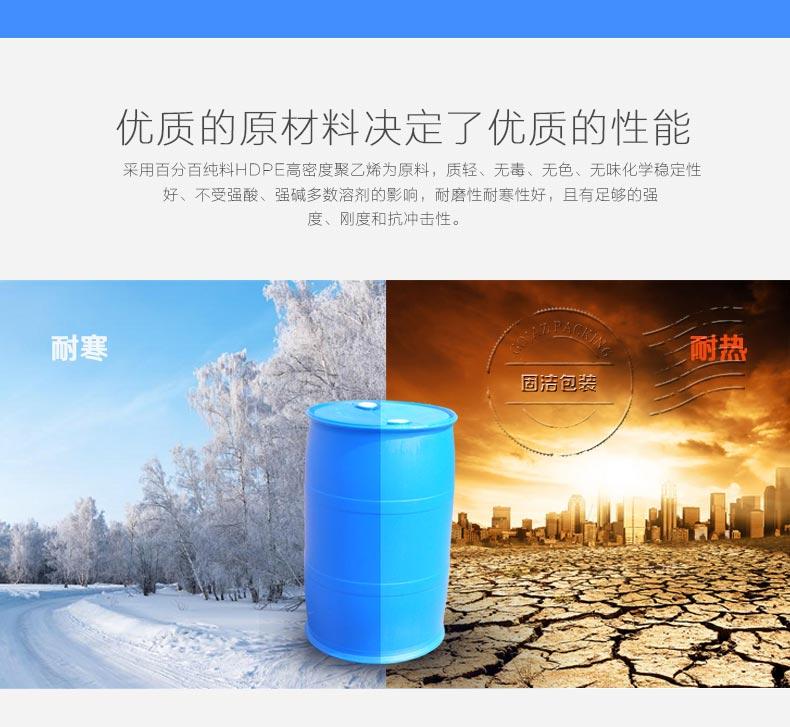 塑料桶_03.jpg