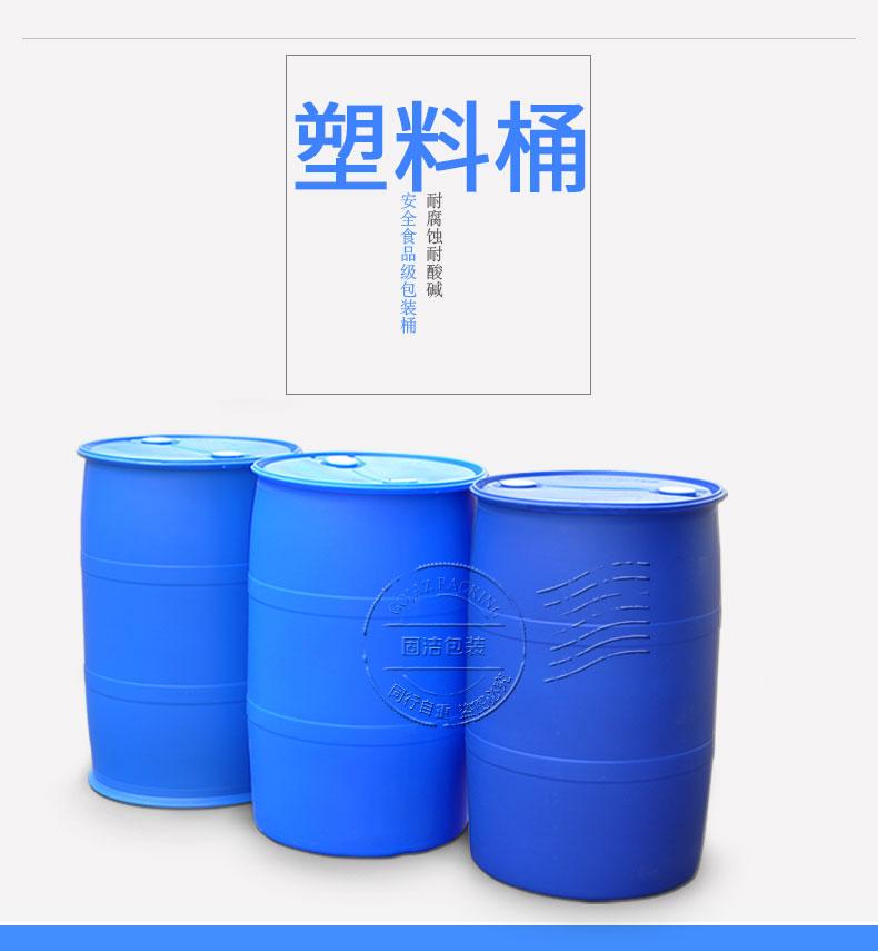 塑料桶_01.jpg