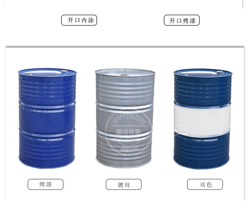 铁桶升级详情页_05.jpg