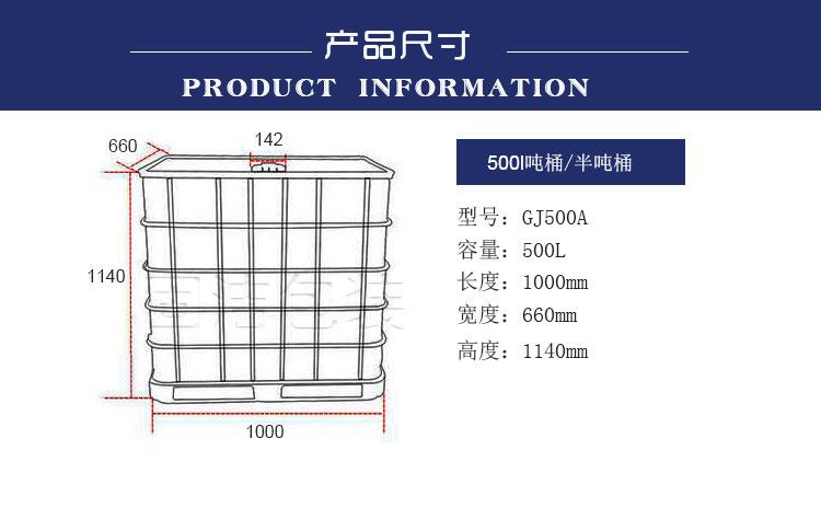 500吨桶1_02.jpg