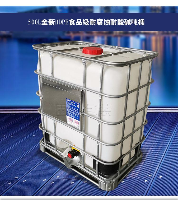500吨桶1_01.jpg