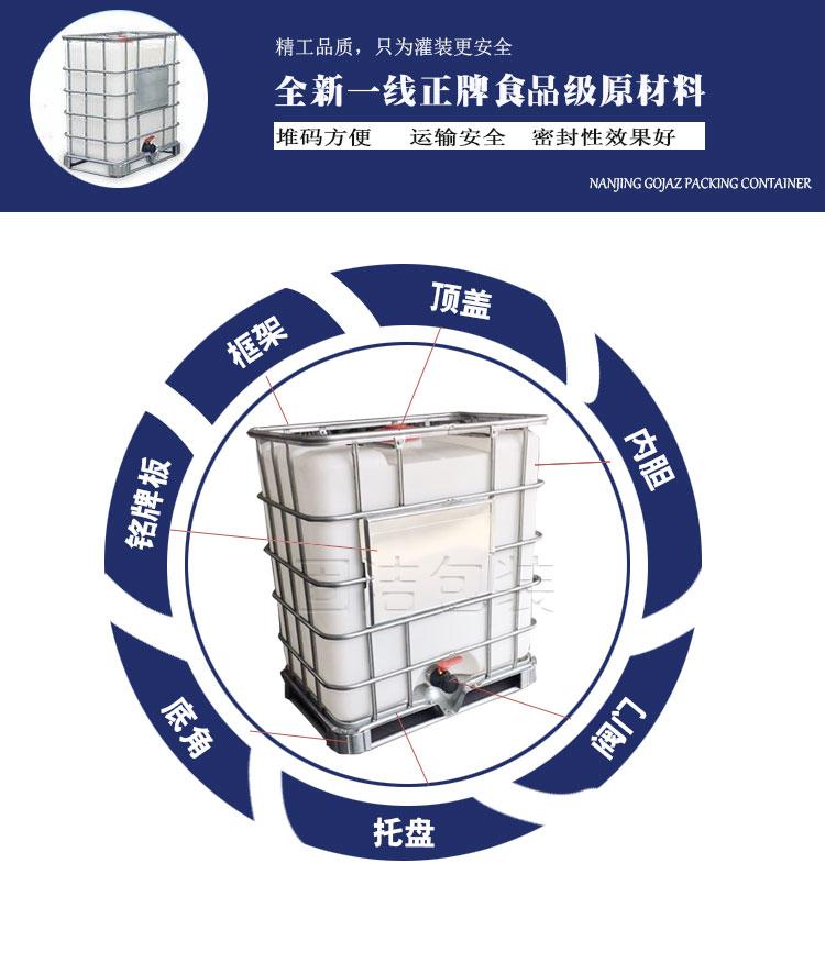 500吨桶1_03.jpg