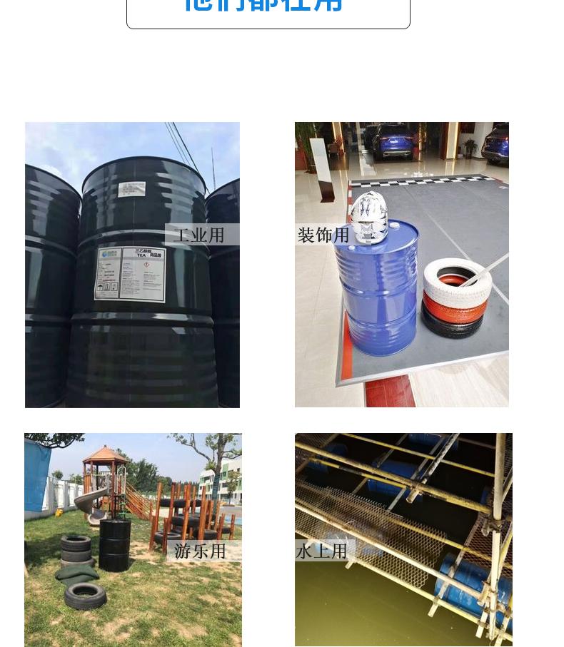 铁桶升级详情页_11.jpg