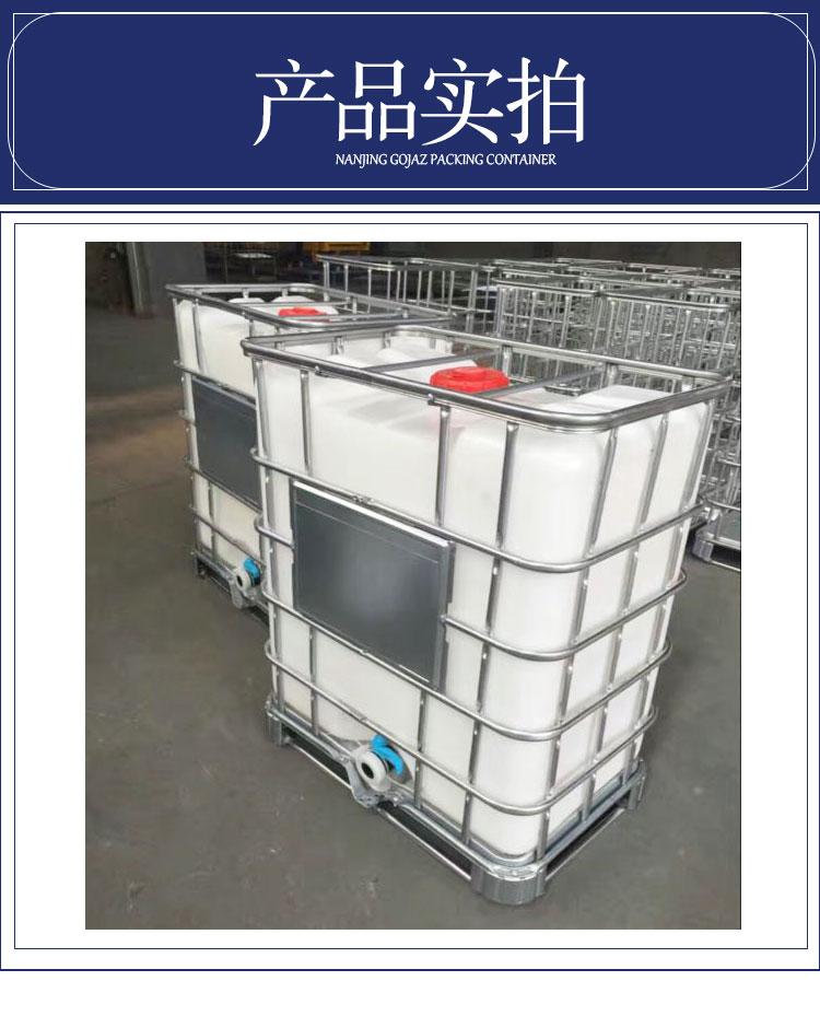 500吨桶1_06.jpg
