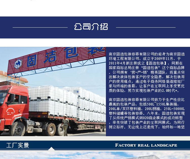 500吨桶1_09.jpg