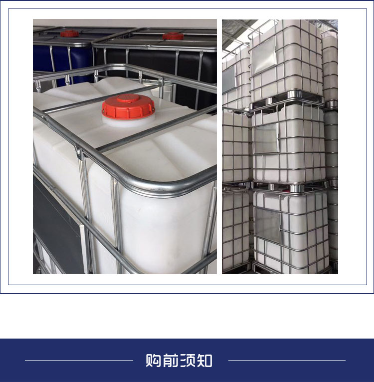 500吨桶1_07.jpg