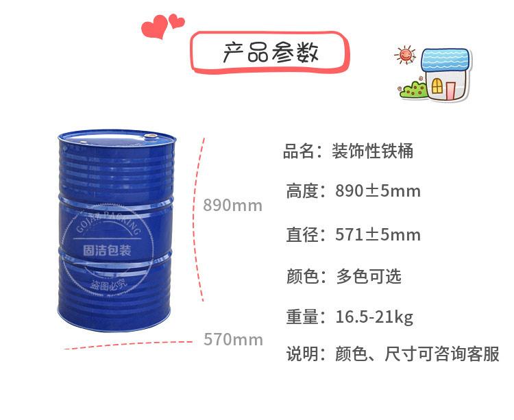 装饰铁桶_02.jpg