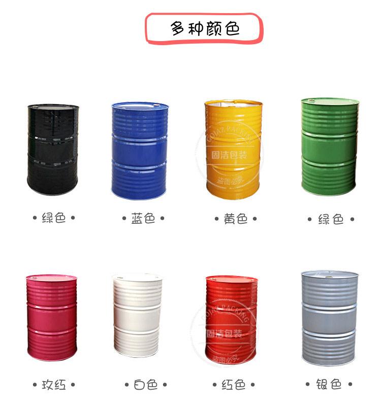 装饰铁桶_03.jpg