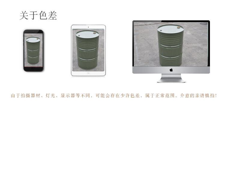 装饰铁桶_08.jpg